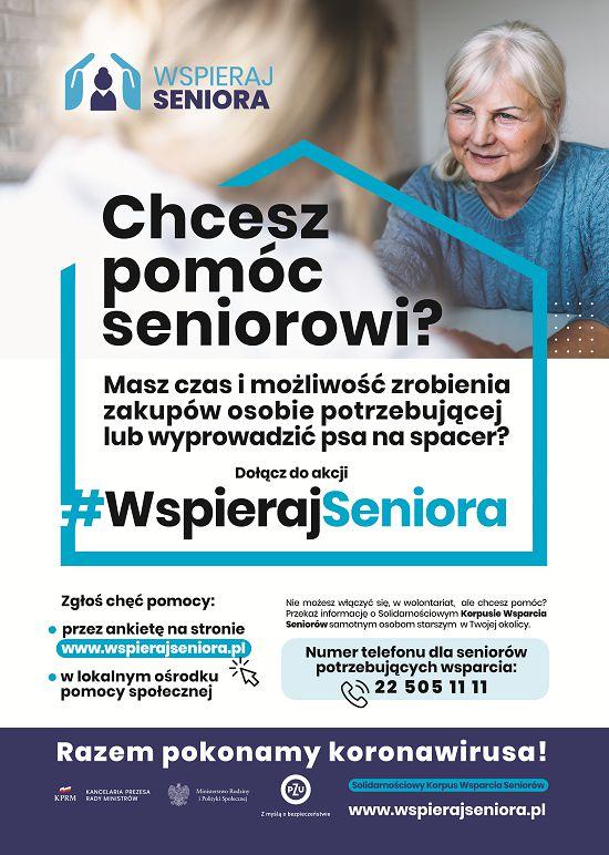 plakat_dla_wolontariuszy_druk